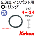 KOKEN コーケン工具 1200Bの通販は原工具へ。