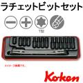 KOKEN コーケン工具 1202の通販は原工具へ。
