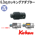 KOKEN コーケン工具 12222ALの通販は原工具へ。