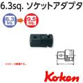 KOKEN コーケン工具 12233Aの通販は原工具へ。