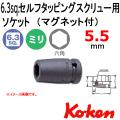 KOKEN コーケン工具 12460MG-55の通販は原工具へ。