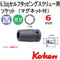 KOKEN コーケン工具 12460MG-6の通販は原工具へ。