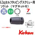 KOKEN コーケン工具 12460MG-7の通販は原工具へ。