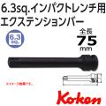 KOKEN コーケン工具 12760-75の通販は原工具へ。
