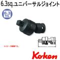 KOKEN コーケン工具 12770の通販は原工具へ。