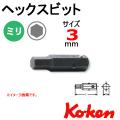 KOKEN コーケン工具 128H-3の通販は原工具へ。
