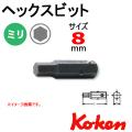 KOKEN コーケン工具 128H-8の通販は原工具へ。