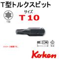 KOKEN コーケン工具 128T-T10の通販は原工具へ。