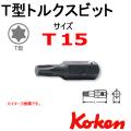 KOKEN コーケン工具 128T-T15の通販は原工具へ。