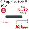 KOKEN コーケン工具 1301Aの通販は原工具へ。