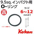 KOKEN コーケン工具 1301Bの通販は原工具へ。