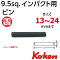 KOKEN コーケン工具 1302Aの通販は原工具へ。