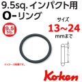 KOKEN コーケン工具 1302Bの通販は原工具へ。