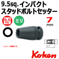 KOKEN コーケン工具 13103M-7の通販は原工具へ。