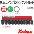 KOKEN コーケン工具 13241Mの通販は原工具へ。