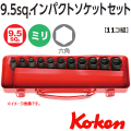 KOKEN コーケン工具 13242Mの通販は原工具へ。