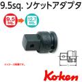 KOKEN コーケン工具 13344Aの通販は原工具へ。