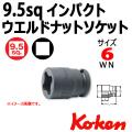 KOKEN コーケン工具 13400-WM-6の通販は原工具へ。