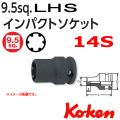 KOKEN コーケン工具 13401LH-14Sの通販は原工具へ。