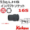 KOKEN コーケン工具 13401LH-16Sの通販は原工具へ。