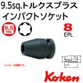 KOKEN コーケン工具 13425-8EPLの通販は原工具へ。