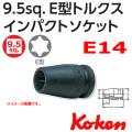 KOKEN コーケン工具 13425-E14の通販は原工具へ。