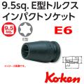 KOKEN コーケン工具 13425-E6の通販は原工具へ。