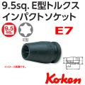 KOKEN コーケン工具 13425-E7の通販は原工具へ。