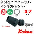 KOKEN コーケン工具 13440M-17の通販は原工具へ。