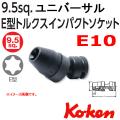 KOKEN コーケン工具 13440T-E10の通販は原工具へ。
