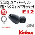KOKEN コーケン工具 13440T-E12の通販は原工具へ。