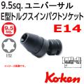 KOKEN コーケン工具 13440T-E14の通販は原工具へ。