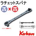 KOKEN コーケン工具 137の通販は原工具へ。