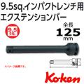 KOKEN コーケン工具 13760-125の通販は原工具へ。
