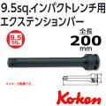 KOKEN コーケン工具 13760-200の通販は原工具へ。