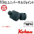 KOKEN コーケン工具 13770の通販は原工具へ。