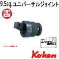 KOKEN コーケン工具 13771の通販は原工具へ。