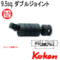 KOKEN コーケン工具 13772-Pの通販は原工具へ。