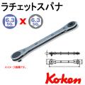 KOKEN コーケン工具 138の通販は原工具へ。