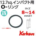 KOKEN コーケン工具 1401Bの通販は原工具へ。