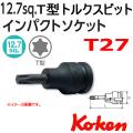 KOKEN コーケン工具 14025-60-T27の通販は原工具へ。