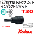 KOKEN コーケン工具 14025-60-T30の通販は原工具へ。