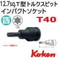 KOKEN コーケン工具 14025-60-T40の通販は原工具へ。