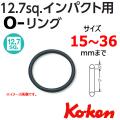 KOKEN コーケン工具 1402Bの通販は原工具へ。