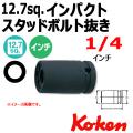 KOKEN コーケン工具 14100A-1-4の通販は原工具へ。