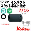 KOKEN コーケン工具 14100A-7-16の通販は原工具へ。
