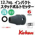 KOKEN コーケン工具 14103M-6の通販は原工具へ。