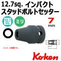 KOKEN コーケン工具 14103M-7の通販は原工具へ。