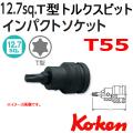 KOKEN コーケン工具 14105-11-T55の通販は原工具へ。