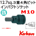 KOKEN コーケン工具 14105-11-XZN-M10の通販は原工具へ。